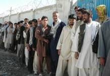 کابل ښار کښې بمي چاودني او راکټو حملي له وجې يو ماشوم په حق رسيدلي