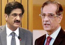 چیف جسټس پاکستان او سنده وزیراعلی ترمنځه ملاقات شویدی