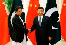 پاکستان او چين ترمينځه رابطے نورے مضبوطولو باندے اتفاق شوے