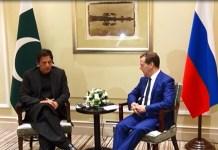 وزيراعظم عمران خان د خپل روسي هم منصب سره ليده کاته کړې