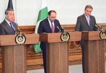 افغانستان او پاکستان مسائل په پرامن طريقه حل کولو باندې رضا شوے،چين خارجه وزير