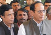 پاکستان تحريک انصاف د خپل اتحادې جماعت مسلم ليګ ق تحفظات ختمولو فيصله کړې