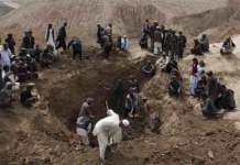 افغانستان کښې د سرو زرو درنګ کيښناستو پيښه کښې يوديرش کسان په حق رسيدلي