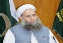 اسلامى تهوارونو متعلق قامى يو والې پيدا کولو لپاره وزير مذهبى امور متحرک شوي
