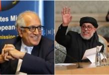 دافغان حکومت او طالبانوترمئينځه دوحه کانفرنس ځنډولو اعلان شوي