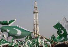 ټول قام نن يوم پاکستان جوش او جذبې سره نمانځي