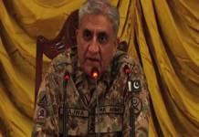 پاکستان د ارتقائي عمل نه تيريږي،آرمي چيف