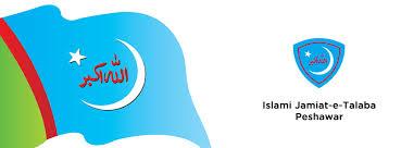 اسلامى جمعيت طلبه دنوى کال تعليمى بجټ رد کړے