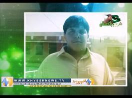 Shaheed-e-Pakistan ( AITZAZ HASSAN SHAHEED )
