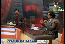 Shaheed-e-Pakistan ( Aitzaz Hassan Special - 06-01-2015)
