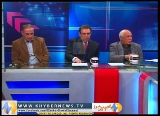 DATE LINE ( EP # 110 - 02-01-2015 )