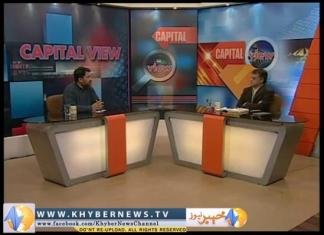 Capital View ( Ep # 80 - 14-01-15 )