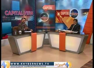 Capital View ( EP # 81 - 21-01-2015 )(1)
