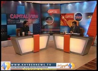 Capital View ( Ep # 82 - 28-01-15 )
