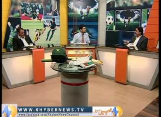 Sports Mag ( Ep # 14 - 28-02-2015 )