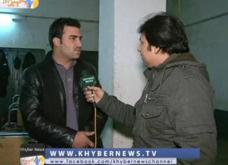 KHYBER WATCH ( 06-03-2015 )