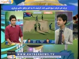 COVER POINT ( EP # 26 - 10-03-15 )