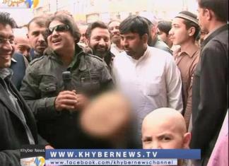 Khyber Watch ( Ep # 318 - 13-03-2015 )