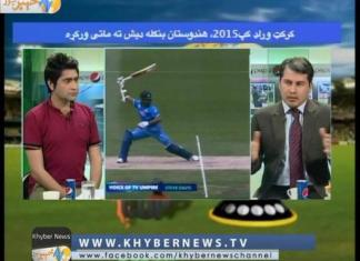 COVER POINT ( EP # 35 - 19-03-15 )