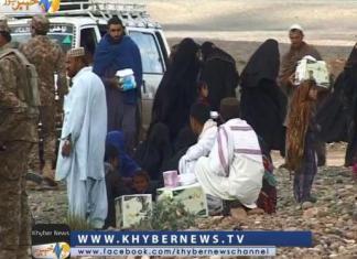 IDPS South Wazistan Pakistan Day Celebration Report by Naseer Azam