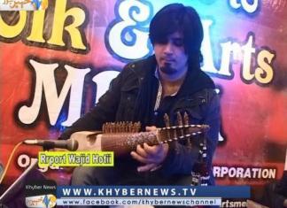Rubab Music Report By Wajid Hoti