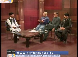Sports Mag ( Ep # 17 - 21-03-2015 )