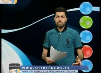 Sports Mag ( Ep # 18 - 28-03-2015 )