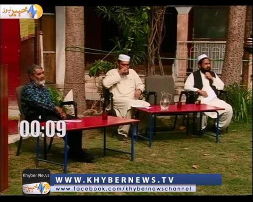 Khaghalay Wazir e Azam ( EP # 20 - 01-04-2015 )