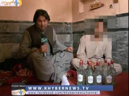 Khyber Watch ( Ep # 320 - 03-04-2015 )