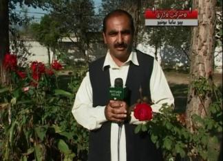 Khyber News District Diary Bunair With Shaukat Ali Buneri | EP # 34 13th April