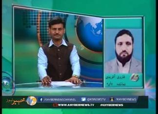 QABAILIE NEWS | EP # 1421 ( 6th May