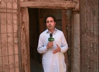 Bureau Report Peshawar With Wajid Hoti | Ep # 05 ( 7th May