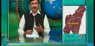 QABAILIE NEWS | EP # 1425 ( 10th May