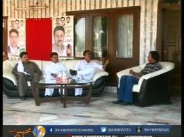 BALDIATI ELECTIONS PROGRAM 04 | 16th May