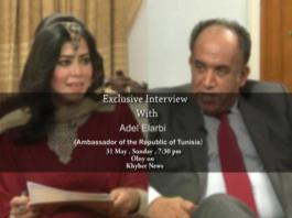 Nadia Khattak Interviews the Ambassador of the Republic of Tunisia