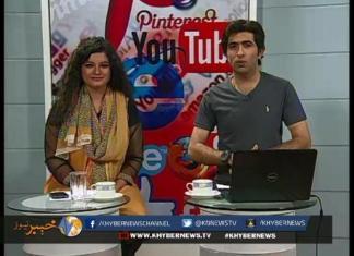 SOCIAL MANIA With Rehan Jahangir Khan And Parveen Gillani   Ep # 07 ( 12th June