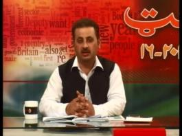 Budjet KPK With Syed Wiqas | 15th June