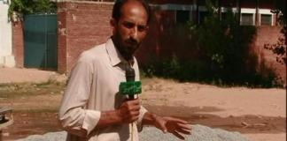 DISTRICT DIARY CHARSADDA With Alif Khan | Ep # 57 ( 15th June