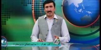 QABAILIE NEWS   EP # 1451 ( 17th June