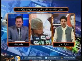 NEWS HOUR With Mubarik Ali | Ep # 11 ( 18th June