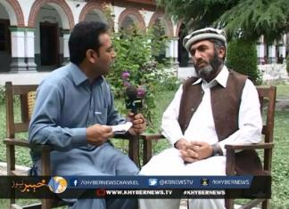 DISTRICT DIARIES CHITRAL | EP # 07 ( 23th June