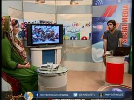 SOCIAL MANIA With Parveen Gillani And Rehan Jahangir   Ep # 10 ( 5th July