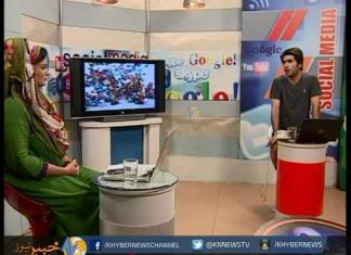 SOCIAL MANIA With Parveen Gillani And Rehan Jahangir | Ep # 10 ( 5th July