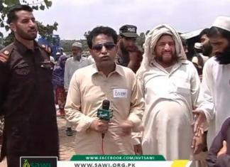 SAWI EID GIFTS DISTRIBUTION IN IDPs. Hungu Orakzai Agency