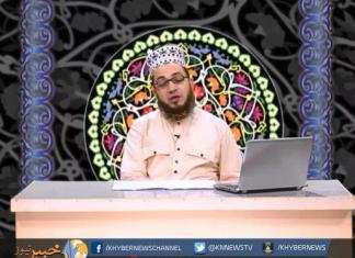 Faizan-e-Ramzan | EP # 13 ( 12th July
