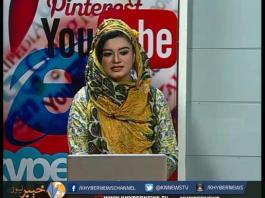 SOCIAL MANIA With Rehan Jahangir And Parveen Gillani   Ep # 11 ( 12th July