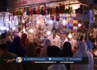 عید کی آمد پر شہری مہنگائی سے پریشان