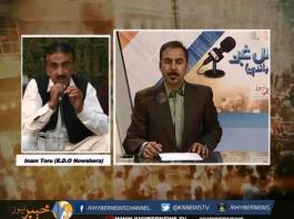 DA ULAS GHAG With Naeem Ullah | EP # 48 ( 16th July