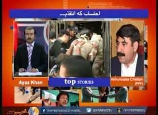 Top Stories With Ayaz Khan | EP # 15 ( 15th July