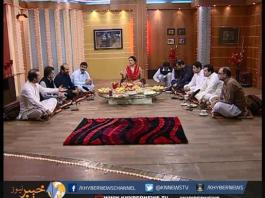 KHYBER LOUNGE WITH SUMAIRA KHAN EID SPECIAL   19th July